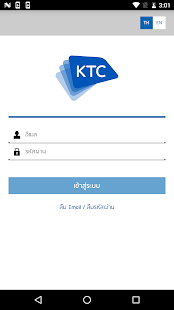 TapKTC Merchant - náhled