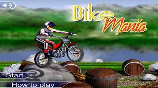 极端摩托车