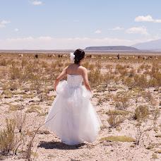 Wedding photographer Anderson Takara (takarafotografia). Photo of 06.02.2018