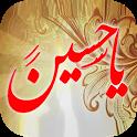Ya Hussain : zeart and doaa for emamm hussain icon