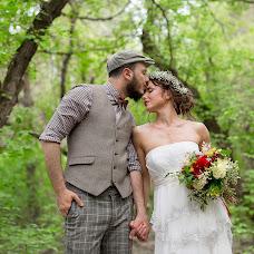 Wedding photographer Yuliya Gavlo (fotoryska). Photo of 18.06.2016