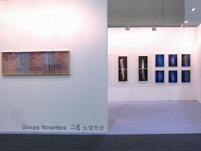 "Photo: © Olivier Perrot 2008 Exposition du ""groupe novembre"" invité de la ""Daegu art fair"" 2008 http://marver.free.fr/G11ext/Daegu2008/daf.html"