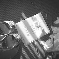 Wedding photographer Matt Quinonez (caralielemon). Photo of 16.09.2017