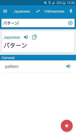 Download Japanese-Vietnamese Dictionary 2.4.0 1