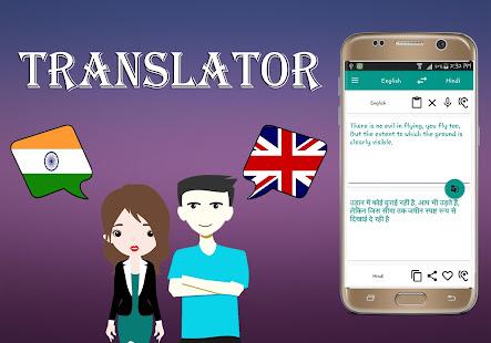 Hindi To English Translator