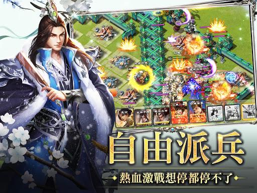 君臨天下-動靜再臨 screenshot 4
