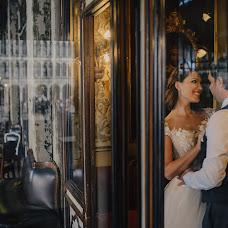 Wedding photographer Marina Avrora (MarinAvrora). Photo of 21.07.2017
