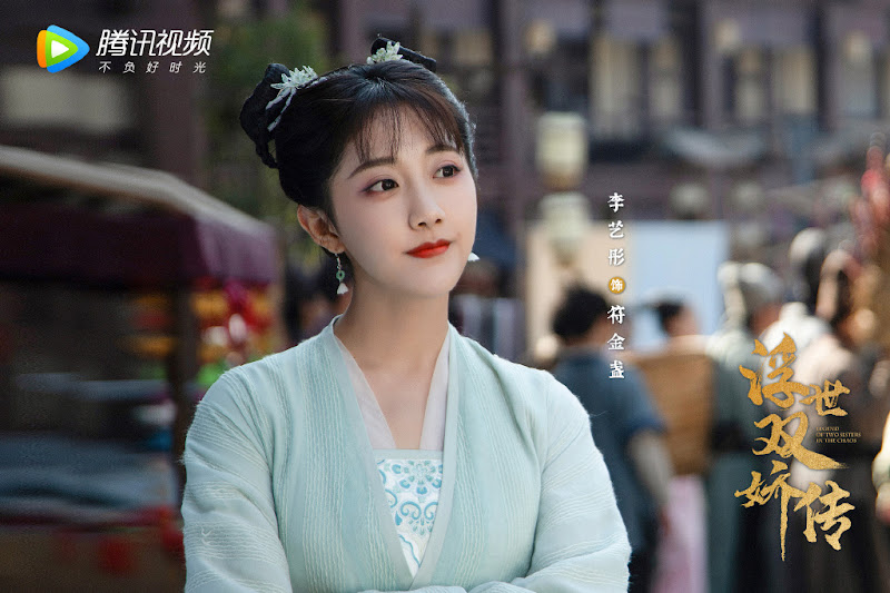 Legend of Two Sisters in the Chaos / Charming and Countries China Web Drama