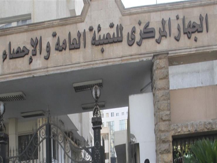 الإحصاء: الاستثمارات الأجنبية في مصر بلغت 118.8 مليار دولار خلال 10 سنوات