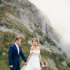 Wedding photographer Alina Nechaeva (nechaeva). Photo of 18.09.2016