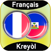 Traducteur Créole Français