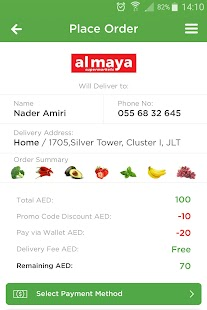 el Grocer - Grocery Delivery- screenshot thumbnail