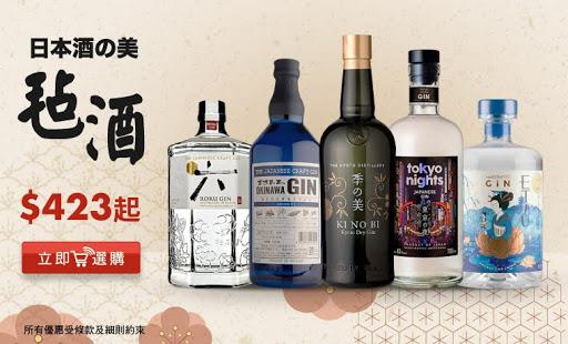 日本酒之美毡酒_760_460.jpg