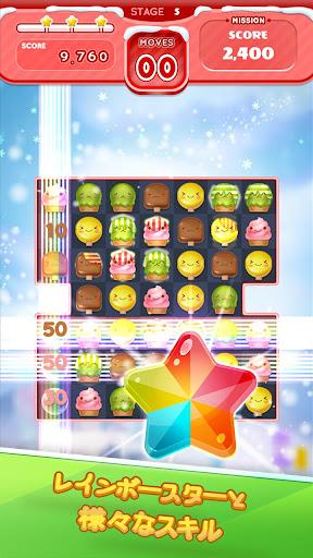 アイスクリームスイート : マッチング3パズル