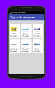 Vijayawada Newspapers - náhled