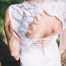 Wedding photographer Zhenya Sarafanov (zheniasarafanov). Photo of 07.03.2017