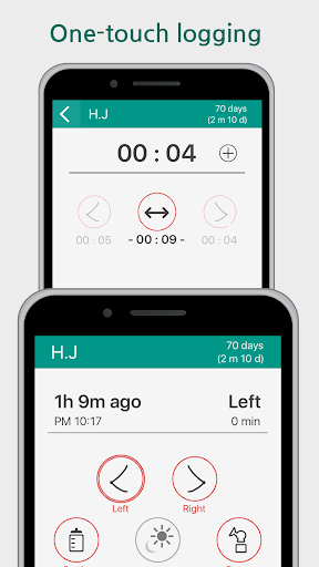Nursing Timer Tracker screenshot 1