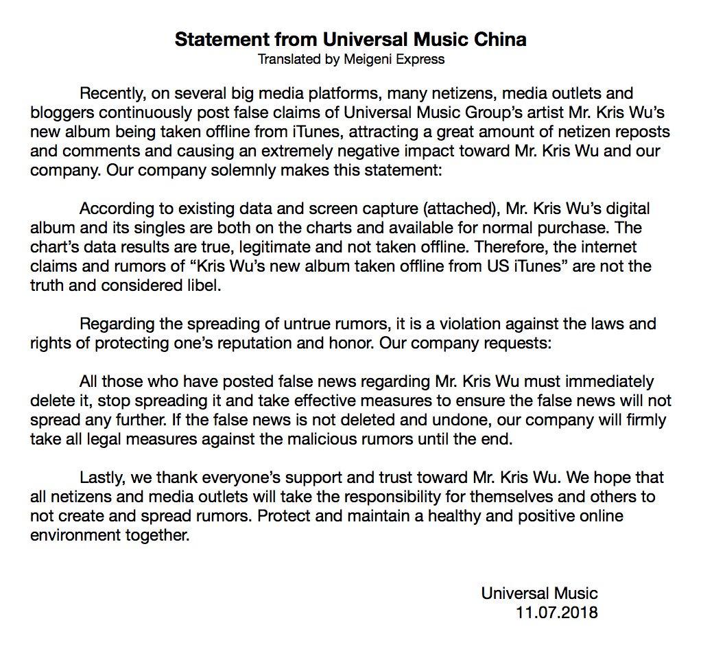 Declaración de la agencia de kris wu itunes chart