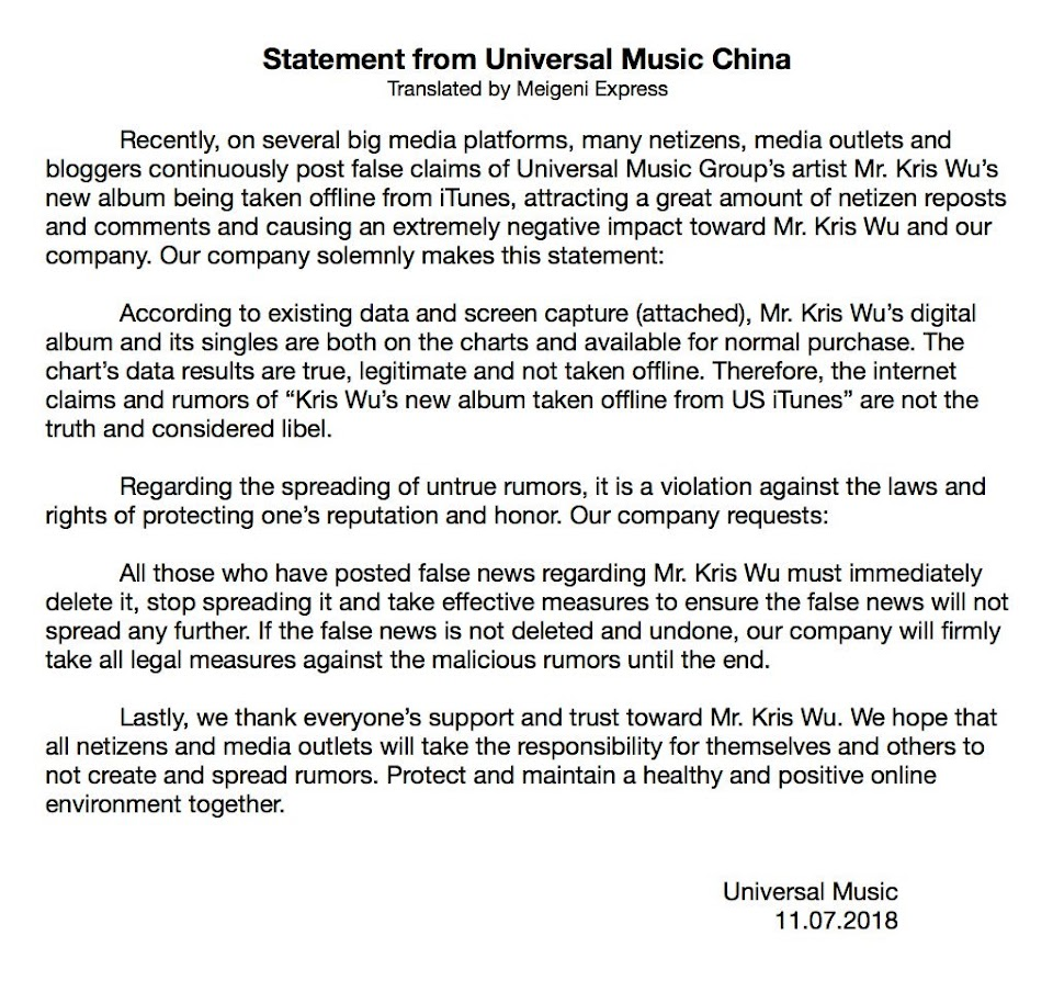 kris wu itunes chart agency statement