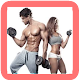 Download Brigitte Fitness PRO For PC Windows and Mac