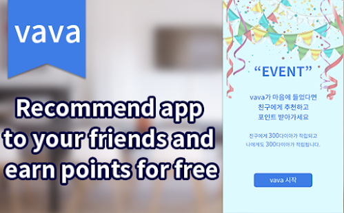 Free video chat - vava - náhled