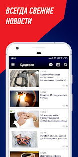 App KTK APK for Windows Phone