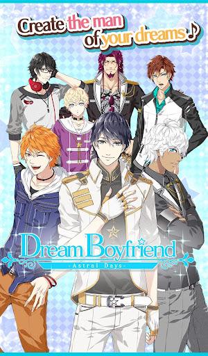 Dream Boyfriend -Astral Days- screenshot
