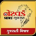 Network News Gujarat - Gujarati News App icon