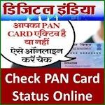 Check PAN Card Status Icon