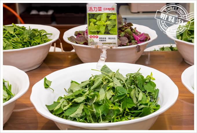上竹林食草館養生汆燙鍋-日本枸杞葉