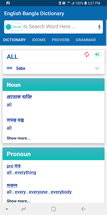 English To Bangla Dictionary – (Android Applications) — AppAgg