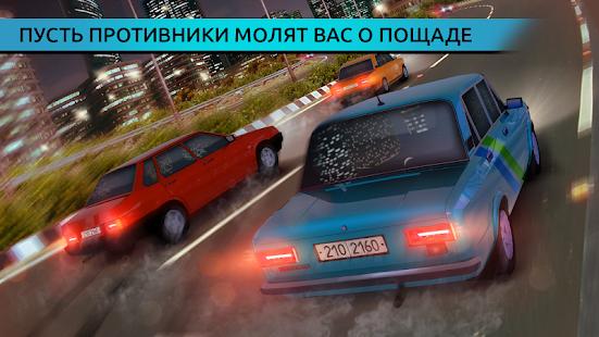 Скачать бесплатно с русским переводам гонки фото 690-335