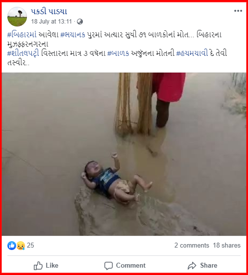 screenshot-www.facebook.com-2019.08.07-11-40-13.png