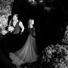 Wedding photographer Anna Shadrina (Ashan). Photo of 30.09.2018