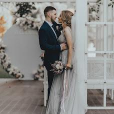 Wedding photographer Nina Lint (NinaLint). Photo of 25.09.2018