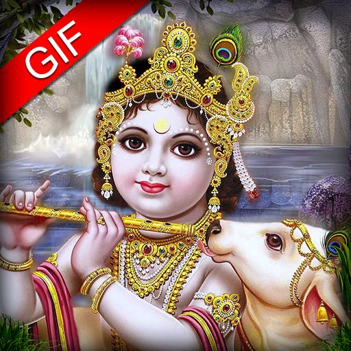 Janmashtami GIF 2017 - GIF For Happy Janmashtami