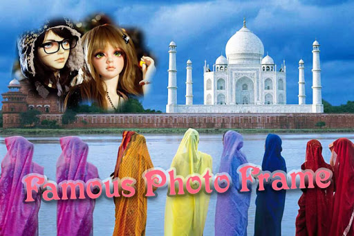 Famous Photo Frame