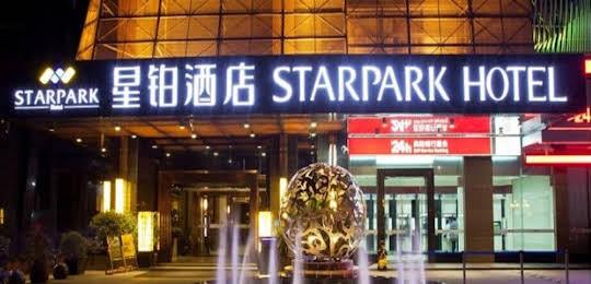 Shenzhen Star Park Hotel