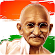 Download Autobiography of Mahatma Gandhi For PC Windows and Mac