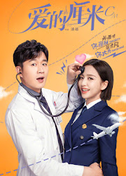 The Centimeter of Love China Drama