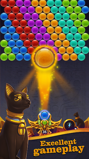 Bubble Shooter  screenshots 5