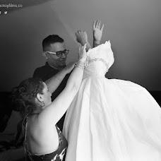 Fotógrafo de bodas Julian Mosquera (mosquera). Foto del 14.10.2016