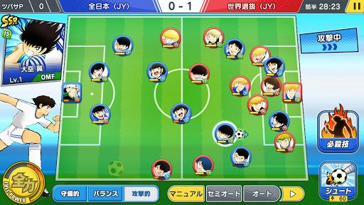 キャプテン翼 ~たたかえドリームチーム~ 2.14.0 screenshots 1
