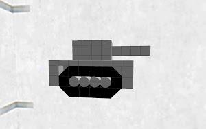 豆戦車2(タイヤなし・武装なし)