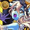 哀しみの怪物乙女 スキュラの評価