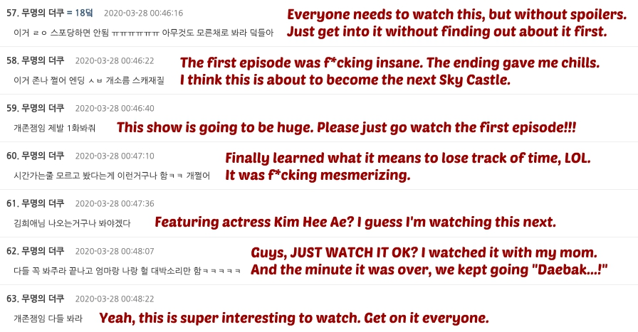 jtbc comments