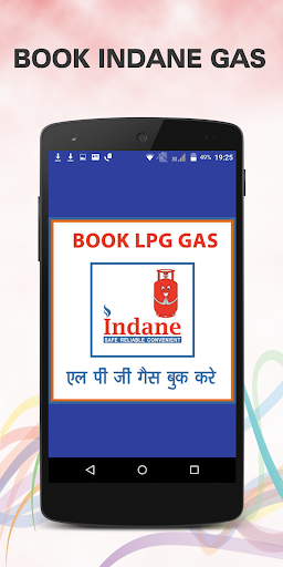 Download Indane Gas Booking for PC