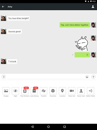 WeChat 6.2.4.49 screenshot 13451