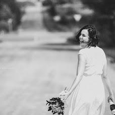 Wedding photographer Natalya Fayzullaeva (Natsmol). Photo of 12.12.2017