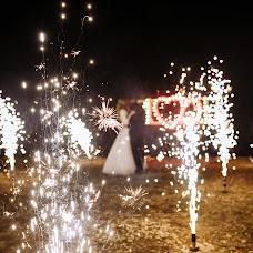 Wedding photographer Maksim Egerev (egerev). Photo of 16.04.2018